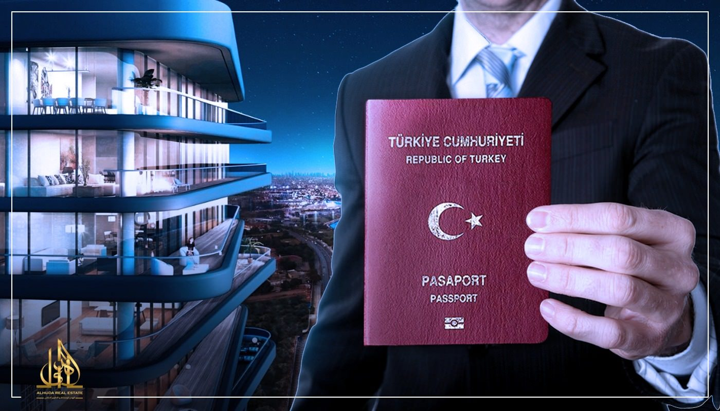 Turkish Citizenship
